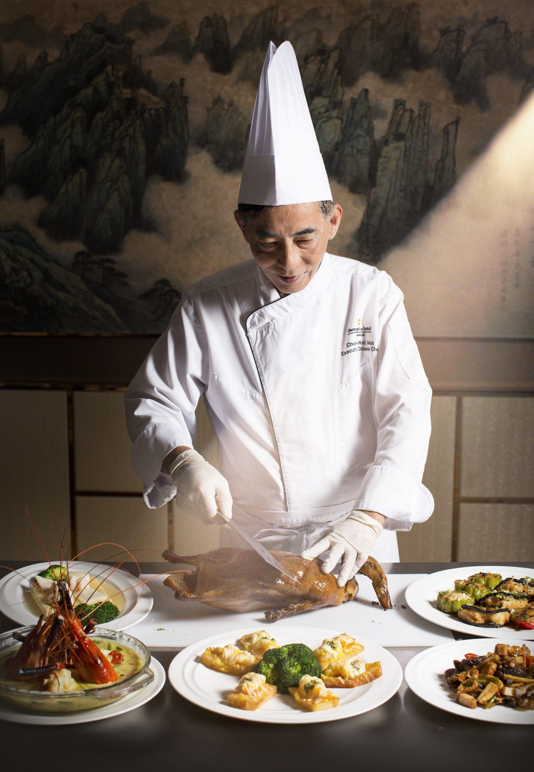อาหารจีน 3 อย่าง