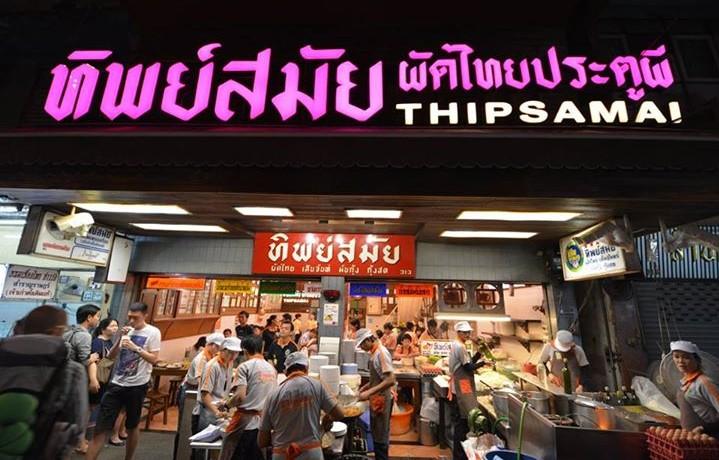 ผัดไทย 1
