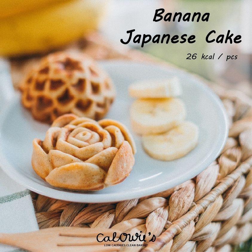ร้านอาหารสายคลีน-เค้กกล้วยหอม ของร้าน calowie