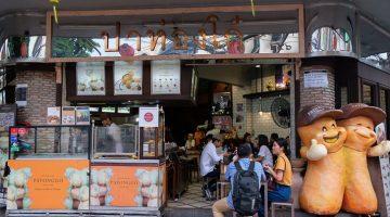 ร้านกาแฟโบราณในย่านเก่า