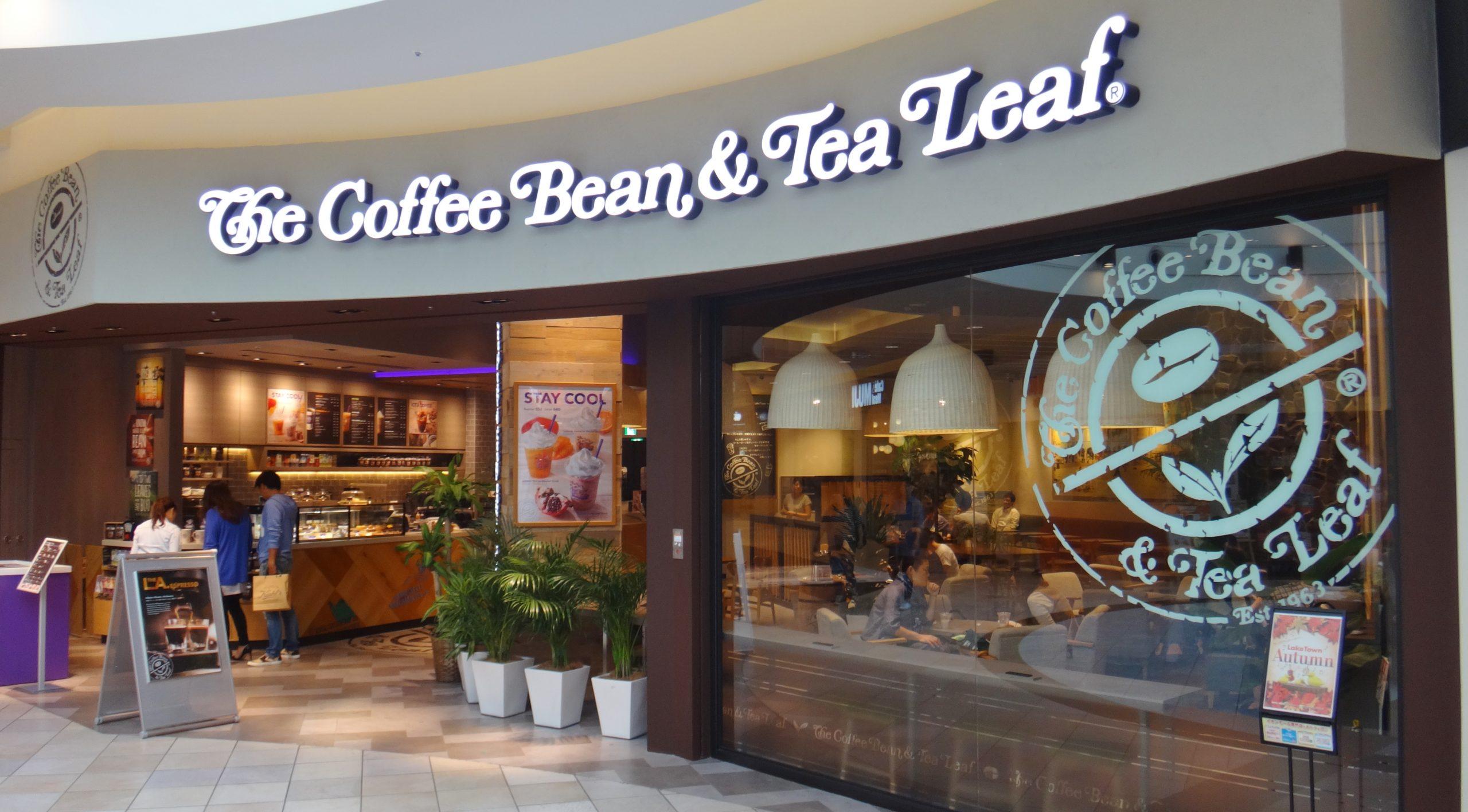 ร้าน The Coffee Bean & Tea Leaf